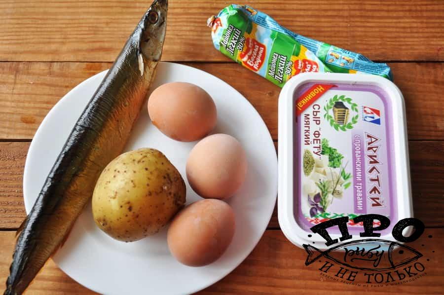 Салат с копченой рыбой и картофелем