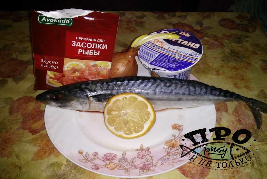 Как запечь скумбрию в духовке