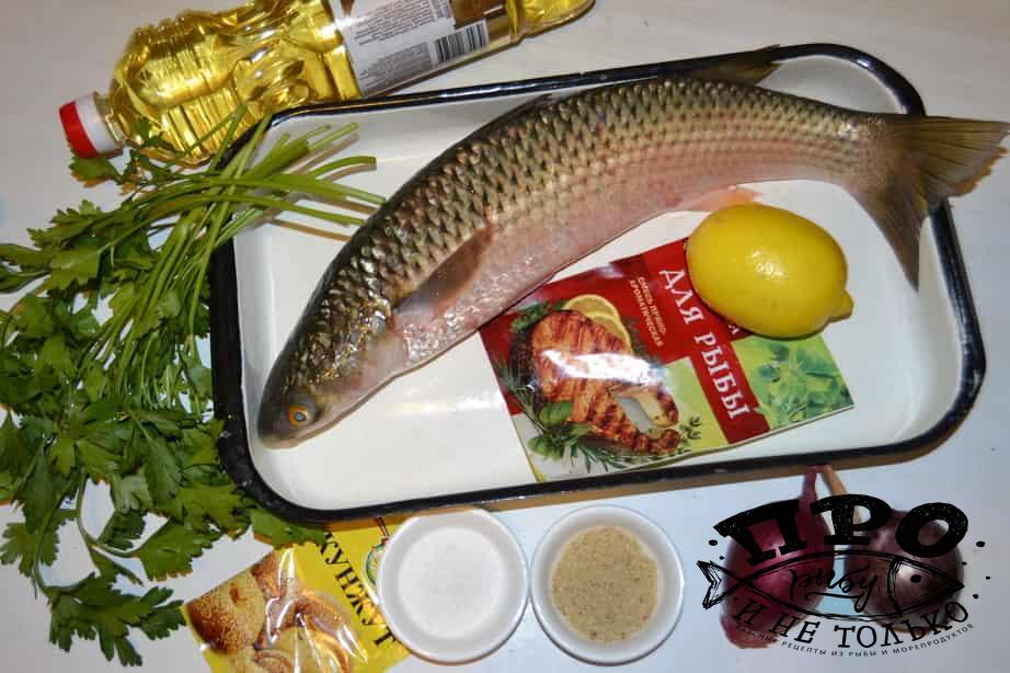 запеченный пеленгас в духовке